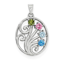 14K White Gold Genuine Pendant Family, MPN: WM1440-4GY