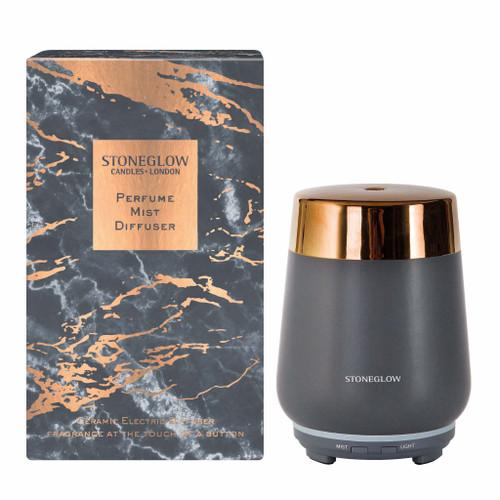 Luna - Perfume Mist Diffuser - Grey/Copper