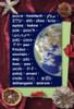 Peace in 31 Languages Christmas cards pack of 8