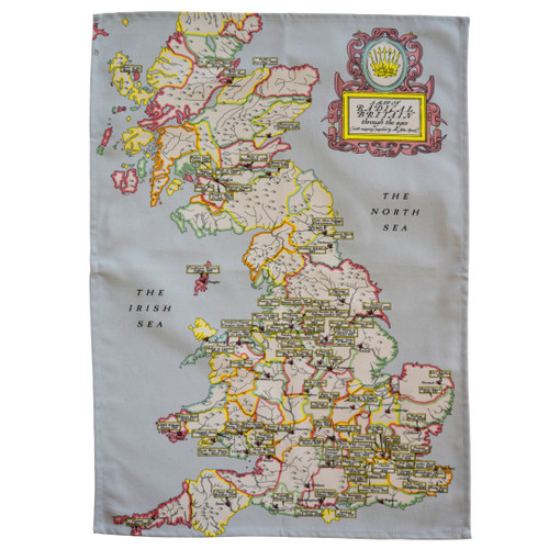 Radical Britain Map Tea Towel