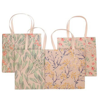 Flower and Leave Small Bag (16x16x16cm)