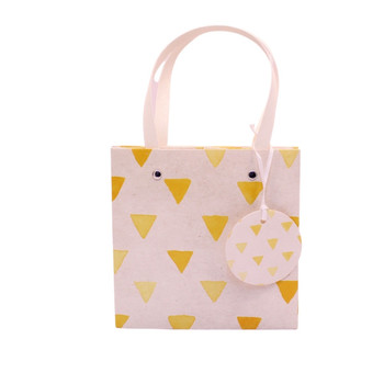 Small Gift Bag - Yellow Triangles (16x16x16cm)