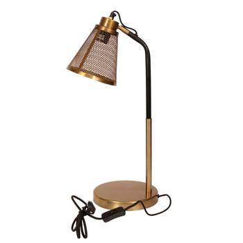 Gold Brushed Mesh & Matt Black Desk Lamp (57cm)