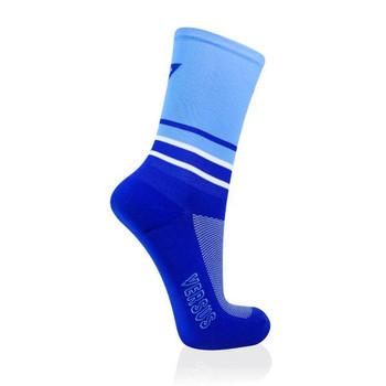 Blue Cycling Thin Socks 4-7