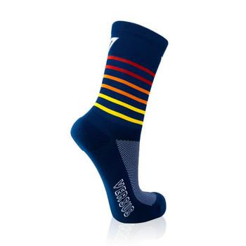Navy/ Red/ Orange/ Yellow Stripe Sock 4-7