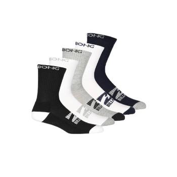 Sport Socks - Mixed - Pack of 5