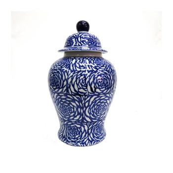 Ginger Jar - Blue Rosa - 45cm
