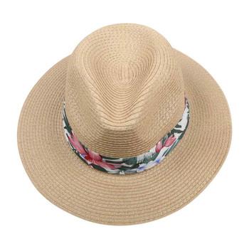 Beige Wide rim Knitted Hat (31x11cm)