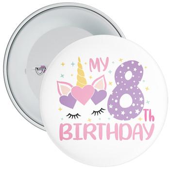 My 8th Birthday Badge
