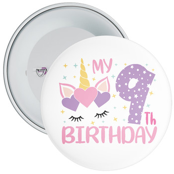 My 9th Birthday Badge
