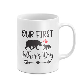 Our First Fathers Day Mug