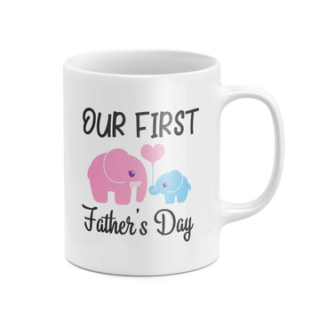 Our First Father's Day - Mug