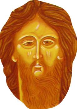 John The Baptist Tv Celebrity Face Mask