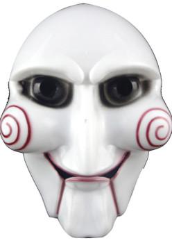 Scary Hockey Face Mask 2018 Face Celebrity Face Mask