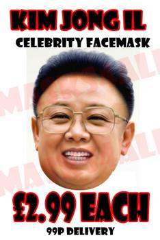 Kim Jong Il Face Mask Korean Dictator