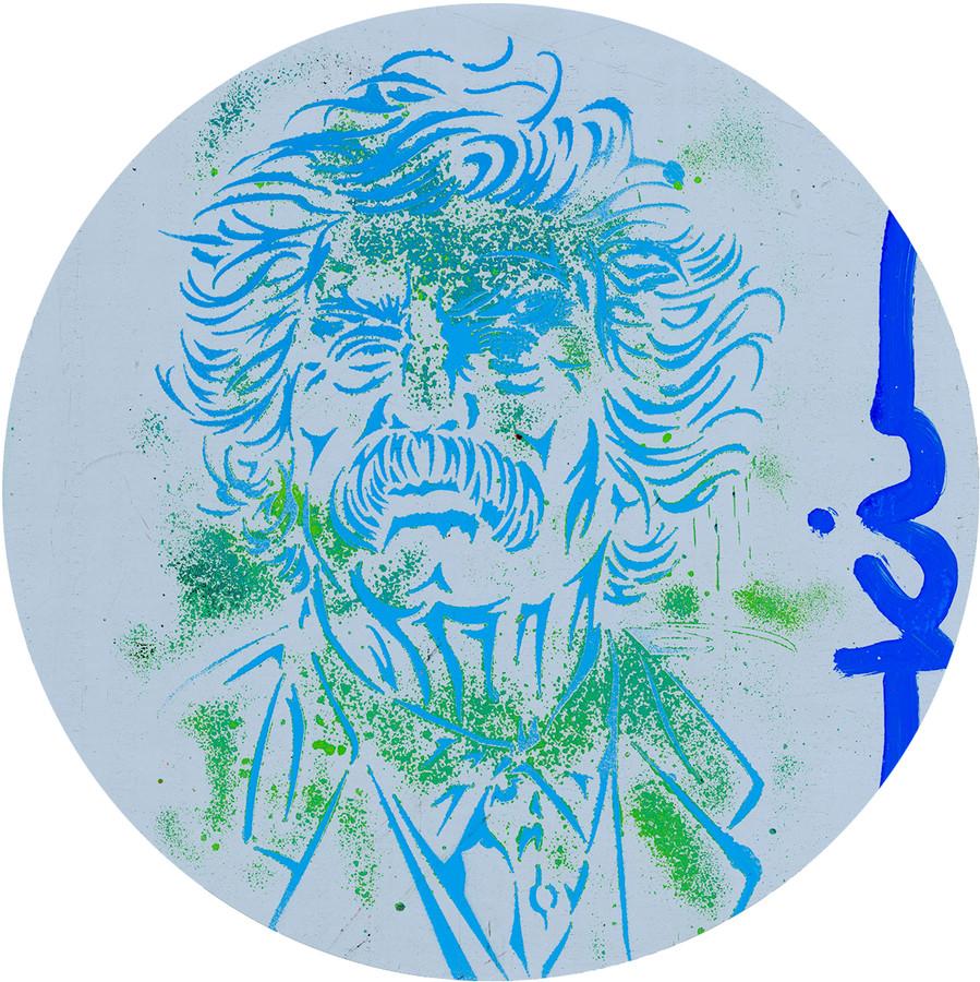Mark Twain 118