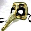 Black and Gold Ornate Long Nose Mask 1841