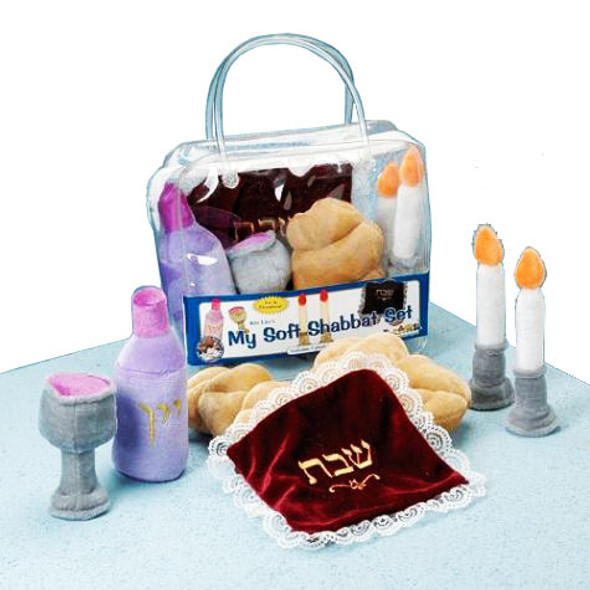 Plush Shabbat Set - Child 9206