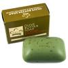Nubian Olive & Green Tea Soap 5oz