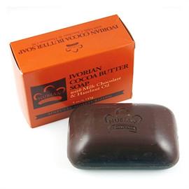 Nubian Ivorian Cocoa Butter Soap 5oz