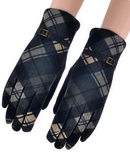 Black Check Detail Stretch Gloves