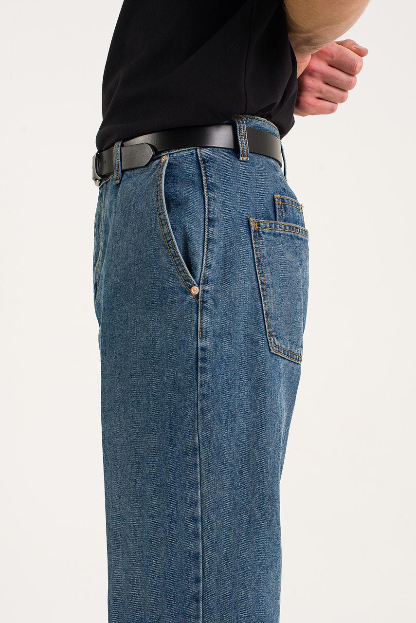 Menswear | Koji Jeans, Light Blue