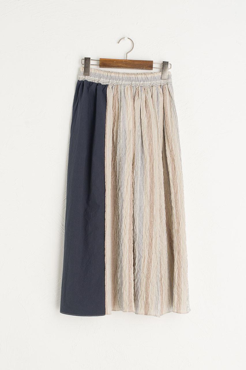 Gigi Stripe Skirt, Navy