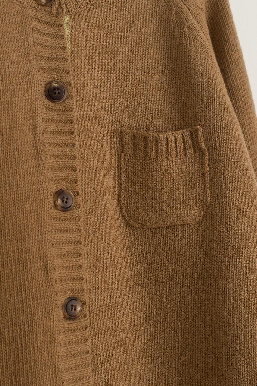 Patch Pocket Cardigan, Beige