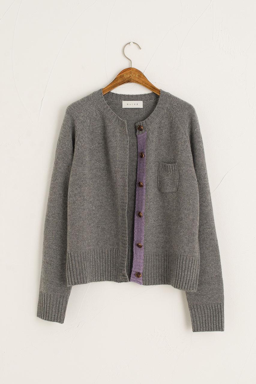 Patch Pocket Cardigan, Grey