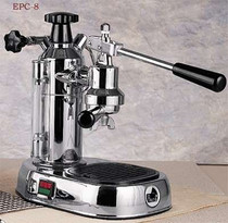 La Pavoni Europiccola Chrome EPC-8 Espresso Machine