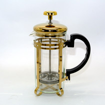 Caffe Arts™  French Press - 350ml, Golden