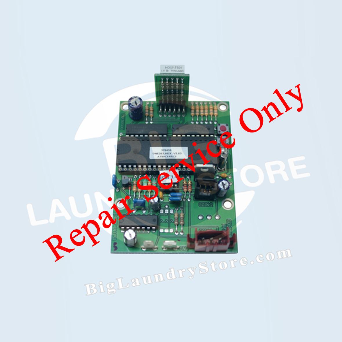 REPAIR - Huebsch, Speed Queen, Unimac Door Lock # F0370410-10P Repair