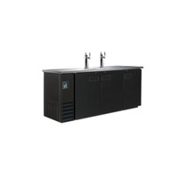 UBD-3 Triple Door Underbar Direct Draw Dispenser 3-Barrel