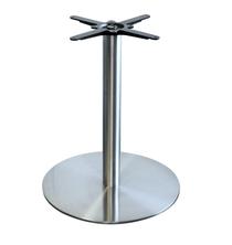 Alexi S/S 600mm Dia. Table Base
