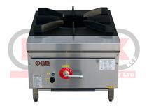 LKK-1BSP 1 Burner Stockpot Cooker