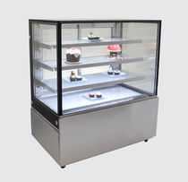 542L 4 Tier Cold Food Display 1200mm - FD4T1200C
