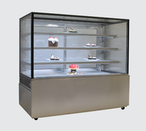 686L 4 Tier Cold Food Display 1500mm - FD4T1500C