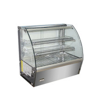 HTH120N - 120 litre Heated Counter-Top Food Display 678mm W