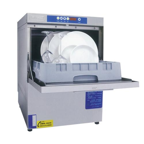UCD-500 Axwood Under Bench Dishwasher with auto drain pump