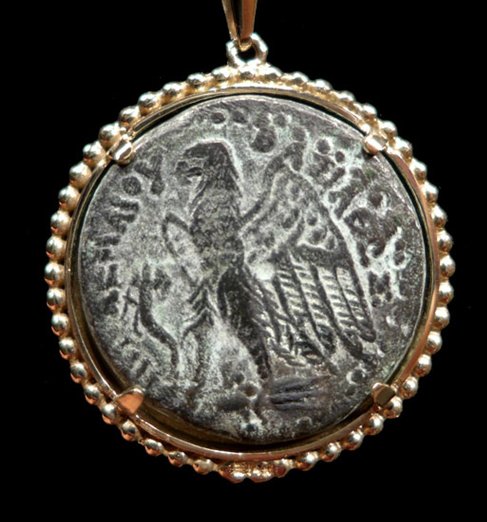 LARGE ANCIENT GREEK COIN OF ZEUS FROM THE PTOLEMAIC KINGDOM OF EGYPT IN BEADED GOLD PENDANT  *CPG201