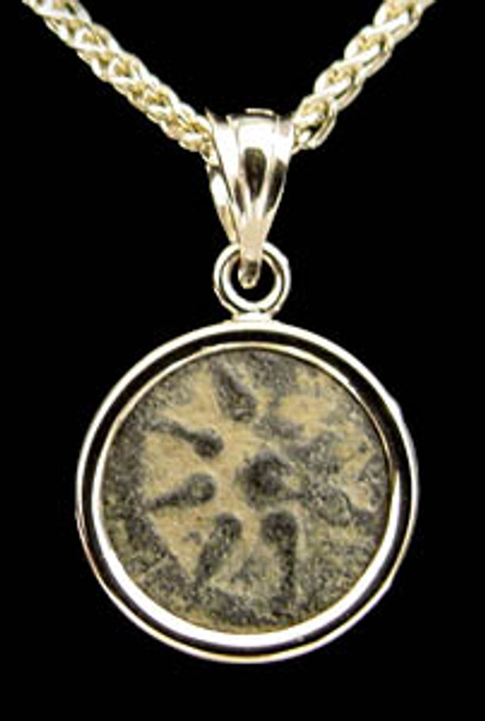 CB05 - WIDOW'S MITE COIN PENDANT WITH STAMPED HIGH POLISHED 14KT GOLD SETTING