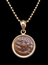 WIDOWS MITE COIN PENDANT IN HIGH POLISHED 14KT GOLD SETTING  *CB05-3