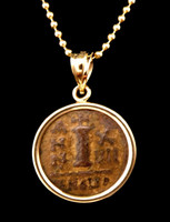 ANCIENT BYZANTINE CHRISTIAN 'I' COIN IN 14K GOLD PENDANT  *CPB031