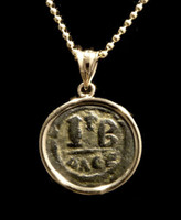 ANCIENT CHRISTIAN BYZANTINE LETTER 'I' COIN PENDANT IN 14KT GOLD  *CPB030