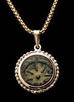 WIDOWS MITE COIN PENDANT WITH BEADED 14KT GOLD SETTING  *CB02