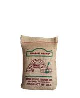 1 lb. Anasazi Beans