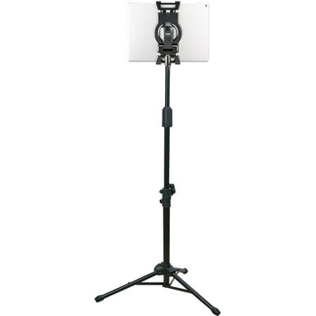Aidata Universal Tablet Tripod Floor Stand