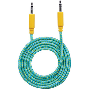 Manhattan 3.5mm Stereo Male to Male Braided Audio Cable, Teal/Yellow, 1 m (3 ft.)