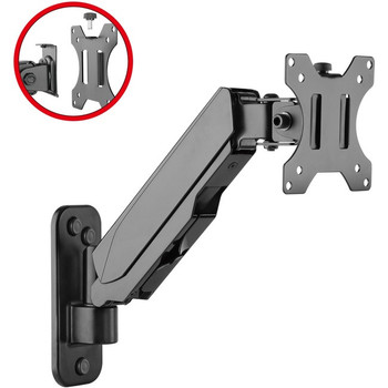 """Aluminum Wall Mount Gas Spring Monitor Arm - 17"""" to 32"""""""