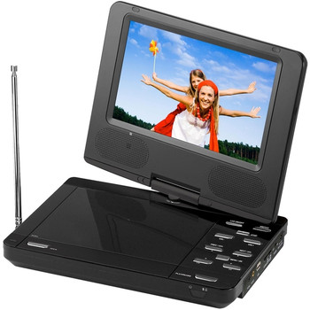 """Supersonic SC-259 Portable DVD Player - 9"""" Display"""